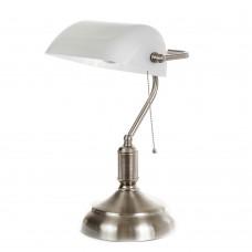 InLight Επιτραπέζιο φωτιστικό από νίκελ ματ μέταλλο και λευκό γυαλί (3431-ΝM)